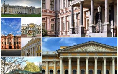 Абонемент «Блистательные дворцы Санкт-Петербурга и пригородов»
