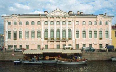 Дворцы и особняки Петербурга (возможно посещение одного или нескольких из них)