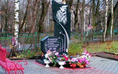 Экскурсия совместно с историко-культурным центром Карельского перешейка
