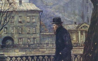 Ф.М. Достоевский в Петербурге