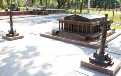 Игра-квест в Александровском парке
