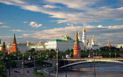 Москва белокаменная 2 дня/1 ночь