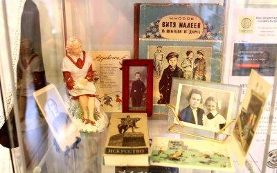 Музей повседневной культуры Ленинграда 1945-1965 годов