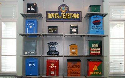 Музей связи, «Тайна почтового ящика»