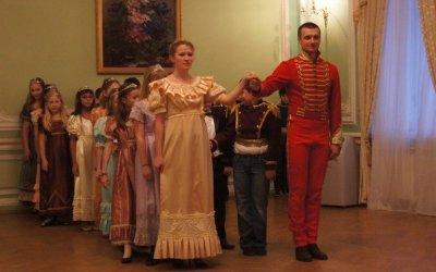 Новогодний костюмированный бал - маскарад