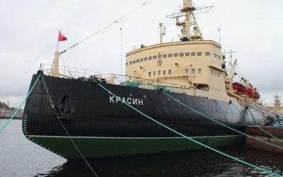 Петербург - город военно-морской славы. С посещением ледокола