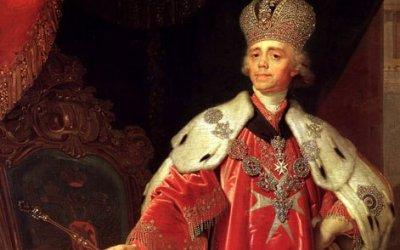 Петербург Павла I