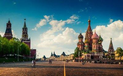 Поездка в Москву. 2 дня