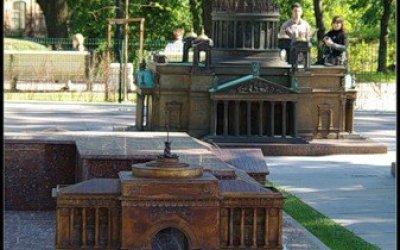 Построим Петербург