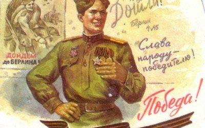 Урок мужества посвященный победе в Великой Отечественной войне.