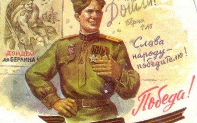 Урок мужества посвященный победе в Великой Отечественной войне